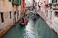 Venice (18 of 47).jpg
