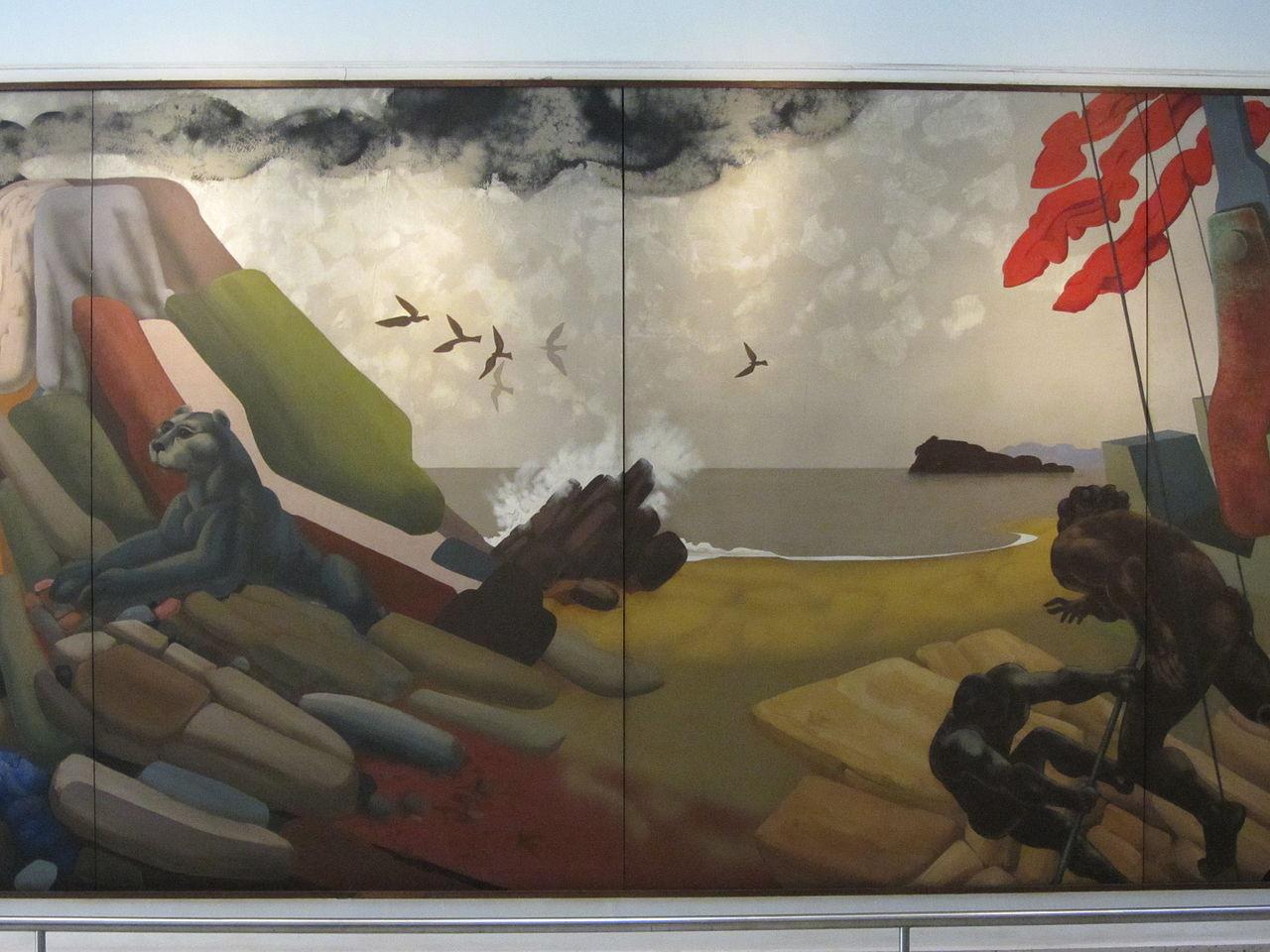 Archivo venturelli jose chile mural 1972 gam frf 02 for Mural metro u de chile