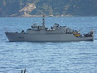 Verseau (ship) at Toulon harbour03.jpg