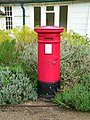 Victoria's Letterbox - geograph.org.uk - 1422483.jpg
