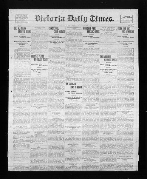 File:Victoria Daily Times (1905-10-11) (IA victoriadailytimes19051011).pdf