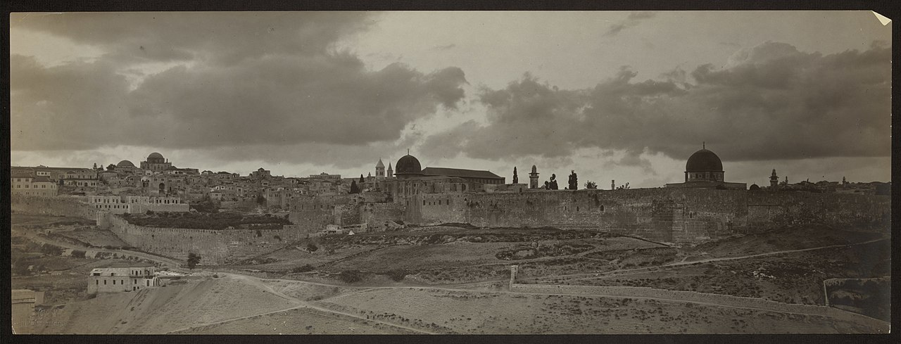 View of Jerusalem from Southeast, Showing City Walls, the Dome of the Rock, and al-Aqsa Mosque