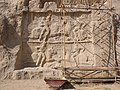 View of inscription with the scaffolding in front.jpg