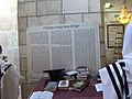 Visit a Cave of the Patriarchs in Hebron Palestine 2004 132.jpg