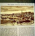 Visit a new Hurva Synagogue 05.jpg