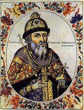 Владимир мономах великий полководец доклад 387