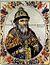 Vladimir-II-Vsevolodovich Monomakh