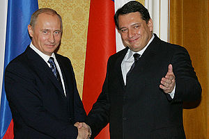 Foreign relations of Russia - Putin's visit to the Czech Republic: meeting with prime minister Jiří Paroubek, 2006