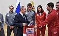 Vladimir Putin meets with Russian sportsmen – participants of the XXIII Olympic winter games 10.jpg