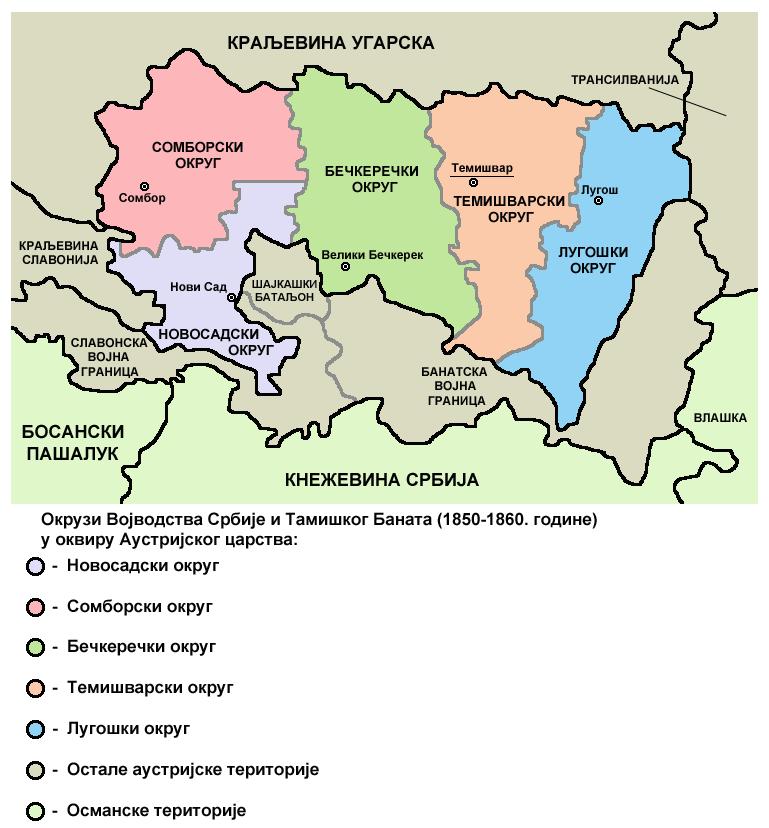 Vojvodstvo srbija okruzi 1850 02
