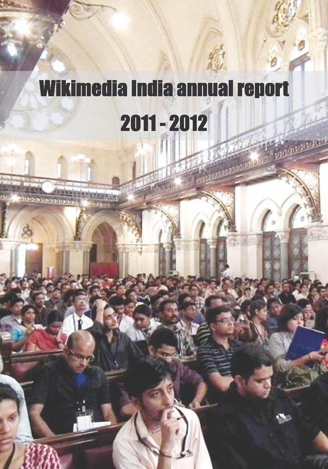 WMIN-Annual-Report2011-2012TwoUp.pdf
