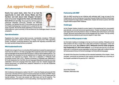 File:WMIN-Annual-Report2011-2012TwoUp.pdf