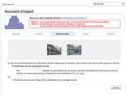 WPQC - Assistant d'import 3.jpg