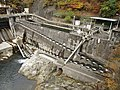 Wachino Dam fish ladder.jpg