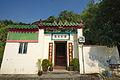 Wah Kwong Temple, Tai O (Hong Kong).jpg