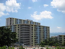Wah fu estate 01.jpg