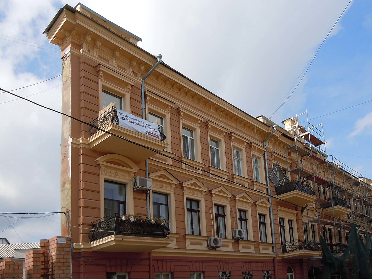Wall House In Odessa Wikidata