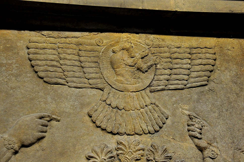 Wall relief depicting the God Ashur (Assur) from Nimrud.