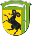 Wappen Burghaun.png