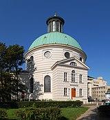 三位一体プロテスタント教会