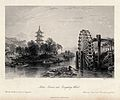 Water-wheel, Melon Islands. Engraving by H. Adlard after T. Wellcome V0020263.jpg