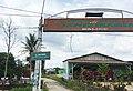 Welcome gate to Saribu Raja Janji Maria (Janji Maria), Balige, Toba Samosir.jpg