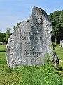 Wiener Zentralfriedhof - Gruppe 40 - Hermann Schürrer.jpg