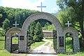Wiki ŠumadManastir Trnavaija VII Manastir Trnava 549.jpg