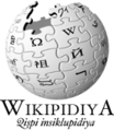 Wikipedia-logo-qu.png