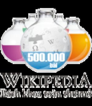 Vietnamese Wikipedia - Image: Wikipedia logo vi 500000