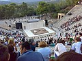 Winter's Tale set in Epidaurus.jpg