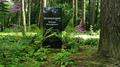 Wojcech Domoracki memorial stone in the Arboretum. Horki, Belarus.png