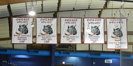 Some of the Wolves banners hanging in the Allstate Arena Wolves Banners.JPG