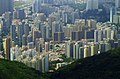 Wong Tai Sin View from air 201407.jpg