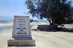 World's lowest (dry) point, Jordan 1971