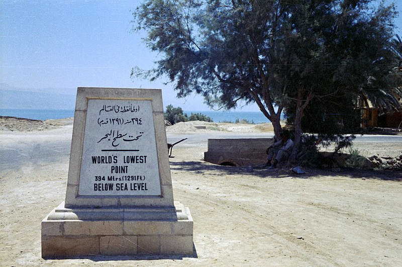 File:World's lowest point (1971).jpg