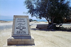 World's lowest point (1971)