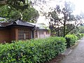Wulai Japanese Style Residence 烏來日式宿舍 - panoramio.jpg