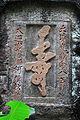Wuyi Shan Fengjing Mingsheng Qu 2012.08.23 10-09-34.jpg