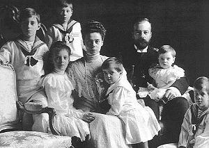 Princess Irina Alexandrovna of Russia - Princess Irina with her parents and brothers.
