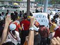 Xiamen antiPX parade.JPG