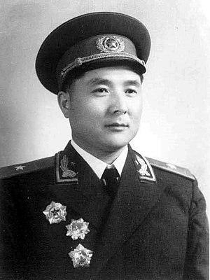 Xiang Shouzhi - Image: Xiang Shouzhi 1955
