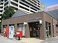 Yachiyo-Midorigaoka Ekimae Post office.jpg