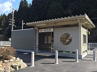Yakeishi Station Railway station in Gero, Gifu Prefecture, Japan