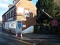 Yalding Library - geograph.org.uk - 1143874.jpg