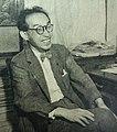 Yamana Yoshitsuru.jpg