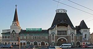 Yaroslavsky rail terminal front side.jpg