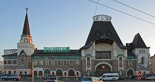 Estaciones de tren Moscú
