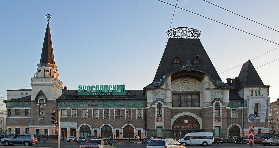 Yaroslavsky rail terminal front side
