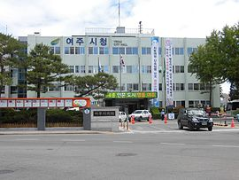 Yeoju City Hall.JPG